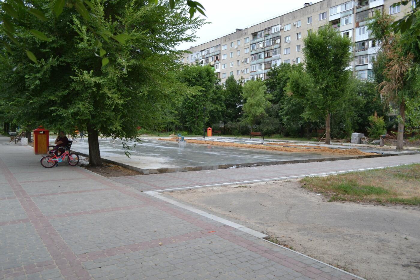 В Северодонецке шлифуют поверхность будущего скейт-парка (фото, видео), фото-1