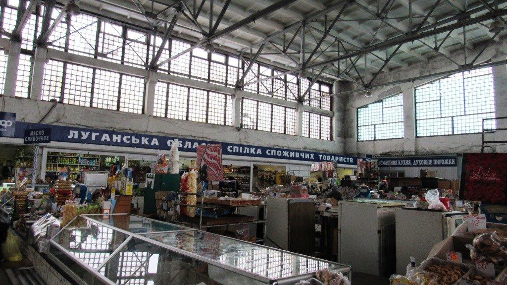 18 способов провести выходные в Северодонецке потратив минимум денег, фото-2