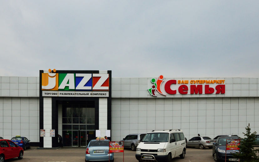 18 способов провести выходные в Северодонецке потратив минимум денег, фото-4