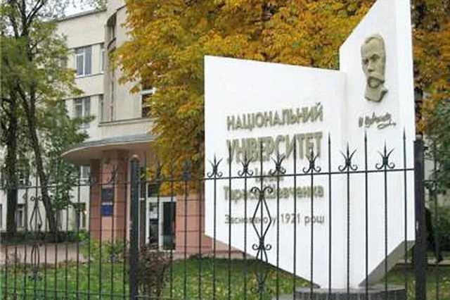 В оккупированном Луганске боевики уничтожили барельеф Тарасу Шевченко, фото-1