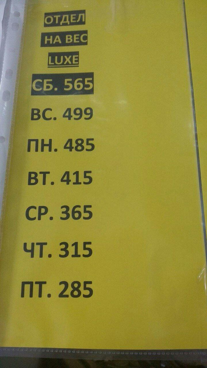 Время секонд хэнд: где найти дешевую брендовую одежду в Северодонецке , фото-10