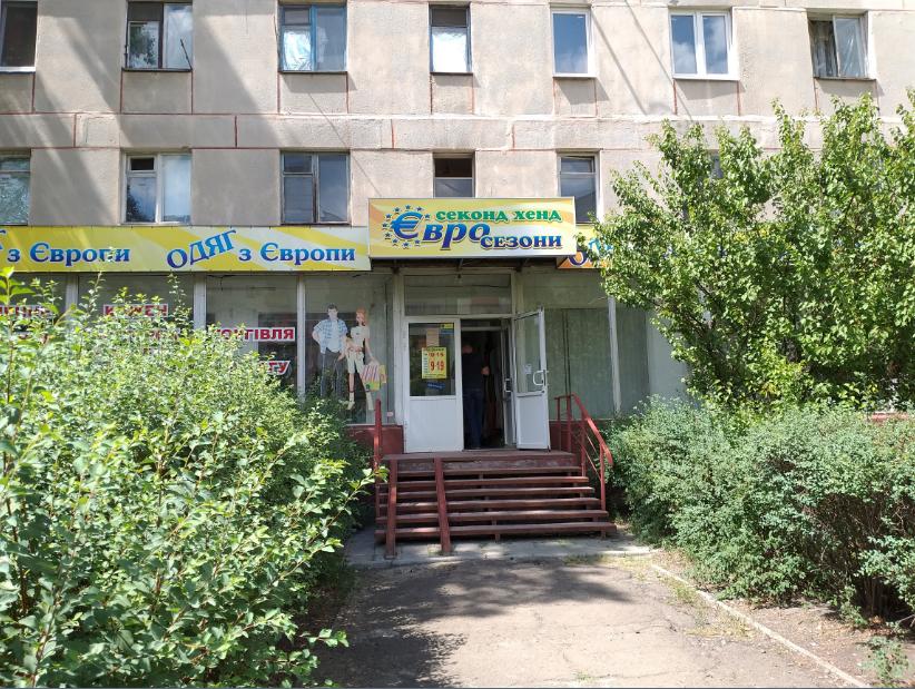 Время секонд хэнд: где найти дешевую брендовую одежду в Северодонецке , фото-6