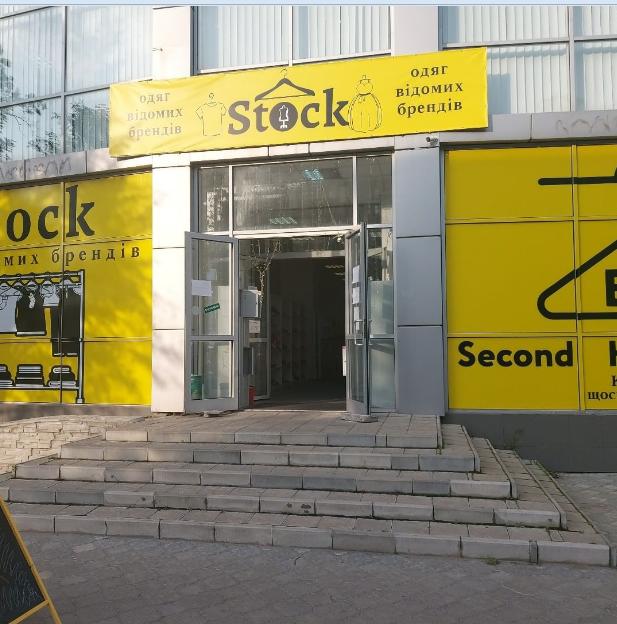 Время секонд хэнд: где найти дешевую брендовую одежду в Северодонецке , фото-8