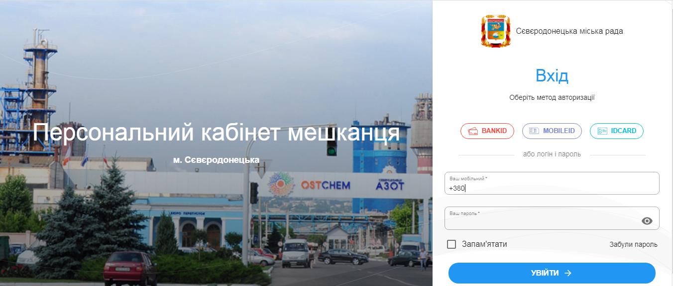 Ажиотаж и очереди: где оформить загранпаспорт в Северодонецке и сколько это стоит, фото-3