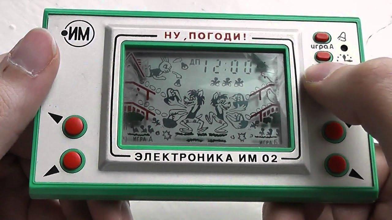 """""""Ну погоди!"""": Легендарная игра детей 90-х созданная северодончанами , фото-3"""