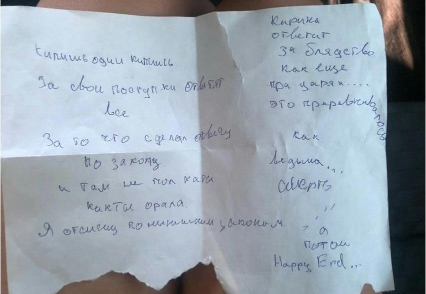 Искра.Буря.Безумие. На Луганщине военный поджег квартиру бывшей жены, фото-2