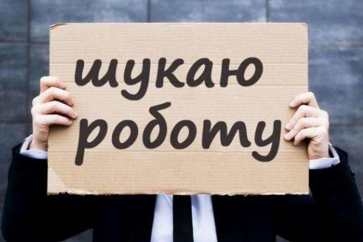 Что изменится для жителей Луганщины с появлением новых районов, фото-2
