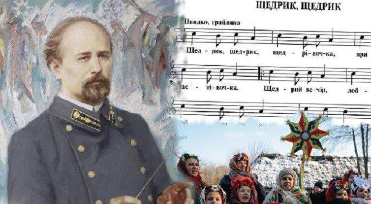 День Независимости: интересные факты об Украине, фото-3