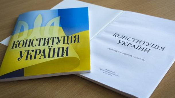 День Независимости: интересные факты об Украине, фото-2