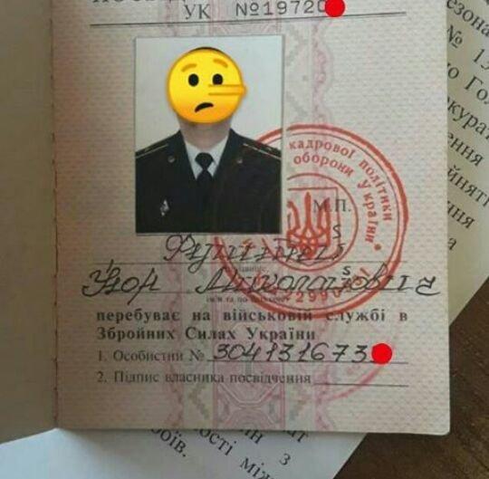 В Северодонецке орудует квартирный аферист, фото-2