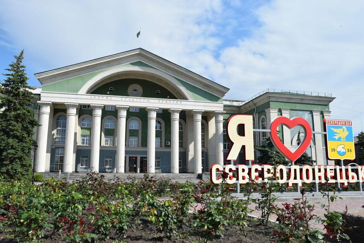 История одного здания. Дворец Культуры Химиков, фото-6