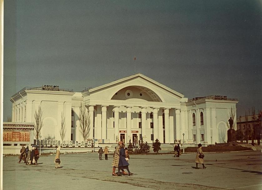История одного здания. Дворец Культуры Химиков, фото-3