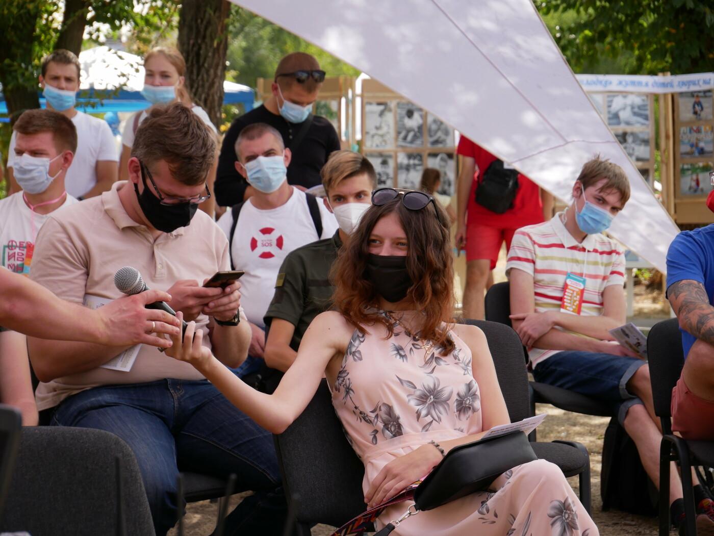 В Северодонецке создали карту молодежных активностей (фото) , фото-1