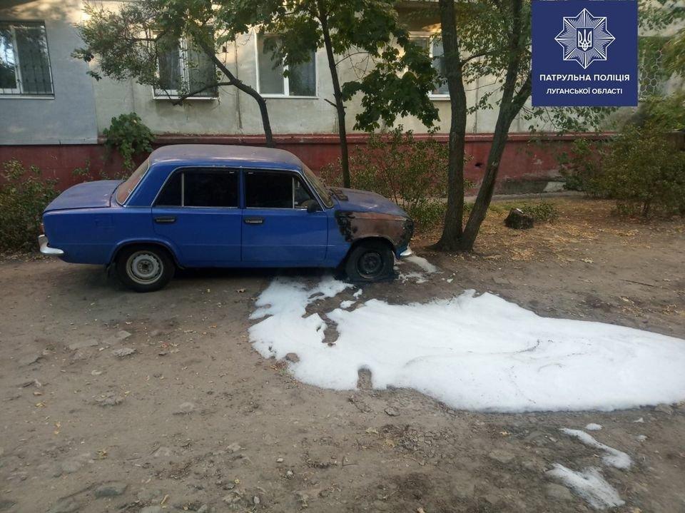 В Северодонецке появился пироман, поджигающий автомобили, фото-2