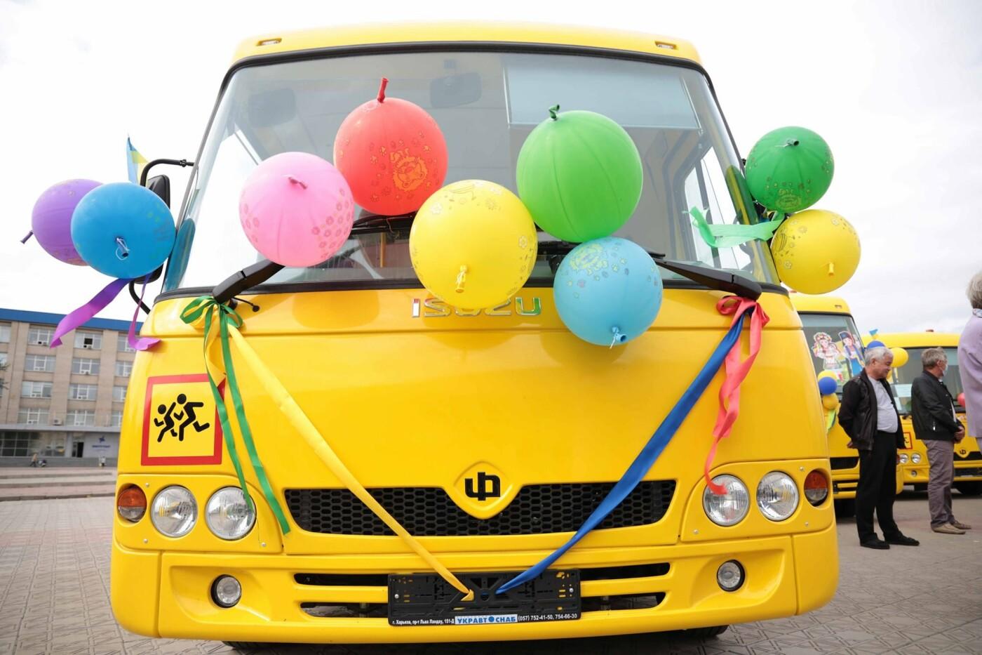 Школы Луганщины получили 4 новых автобуса, фото-1