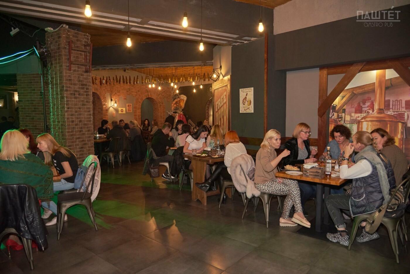 «Ну что, по пиву?»: 5 пабов Северодонецка где можно отдохнуть с друзьями, фото-3