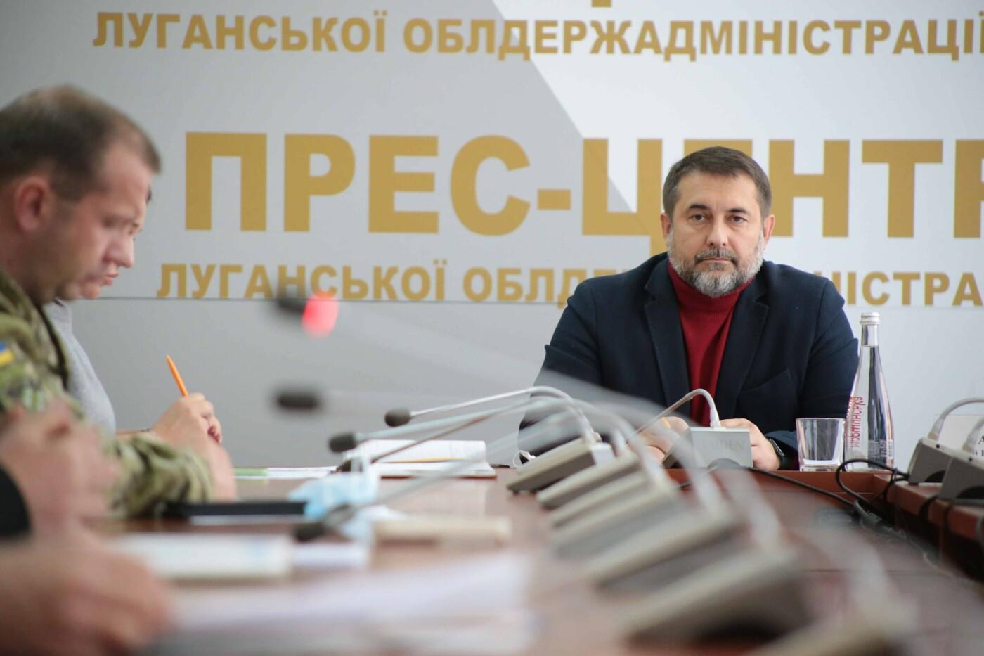 На Луганщине обсудили проблемы вырубки леса и браконьерства , фото-1