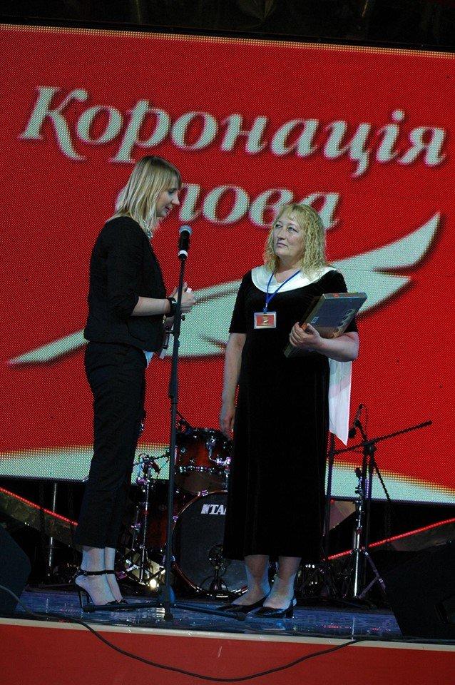 «З читачем треба бути відвертим». Розмова з українською письменницею Світланою Талан, фото-1