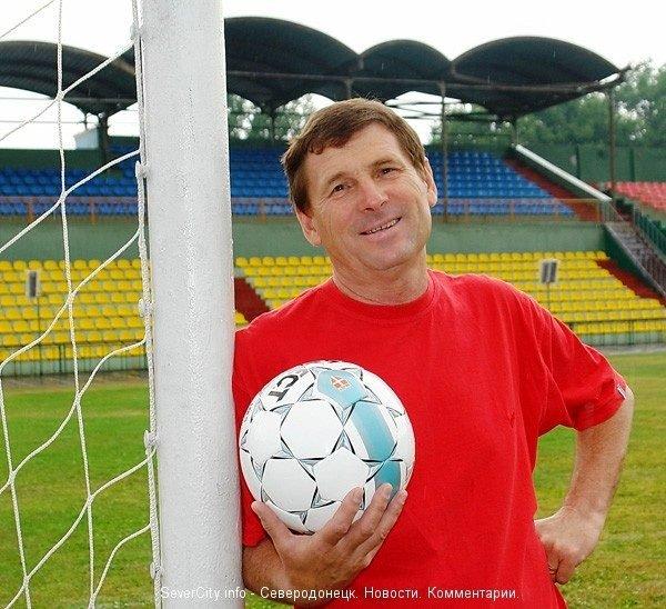 В Северодонецке умер известный футбольный тренер, фото-1