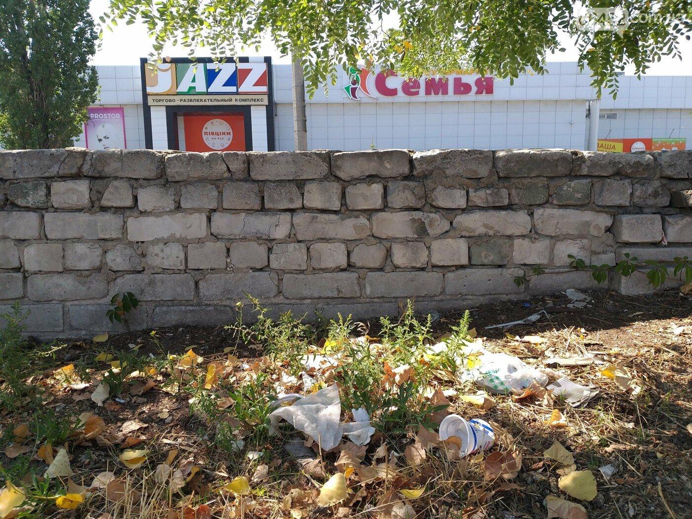 Осенние каникулы в Северодонецке: 5 идей чем занять ребенка, фото-3