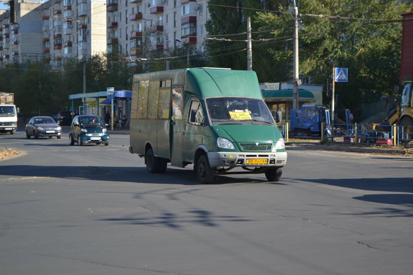 Осенние каникулы в Северодонецке: 5 идей чем занять ребенка, фото-1