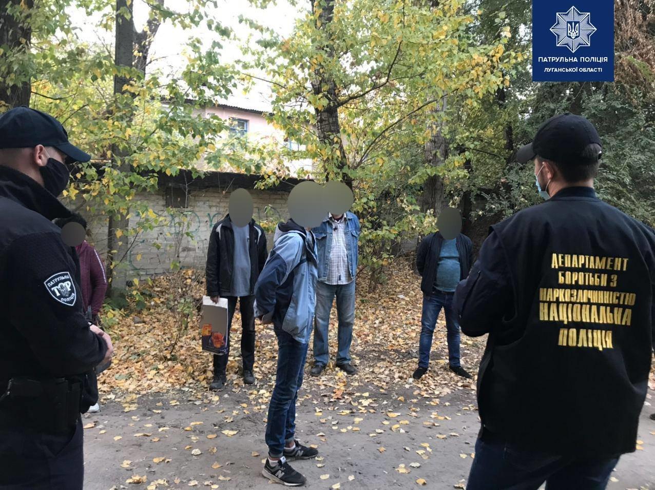 16-летний северодончанин попался на закладке наркотиков , фото-1