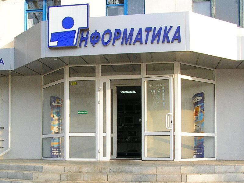 Где найти хороший сервис по ремонту техники в Северодонецке , фото-4