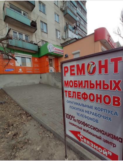 Где найти хороший сервис по ремонту техники в Северодонецке , фото-5