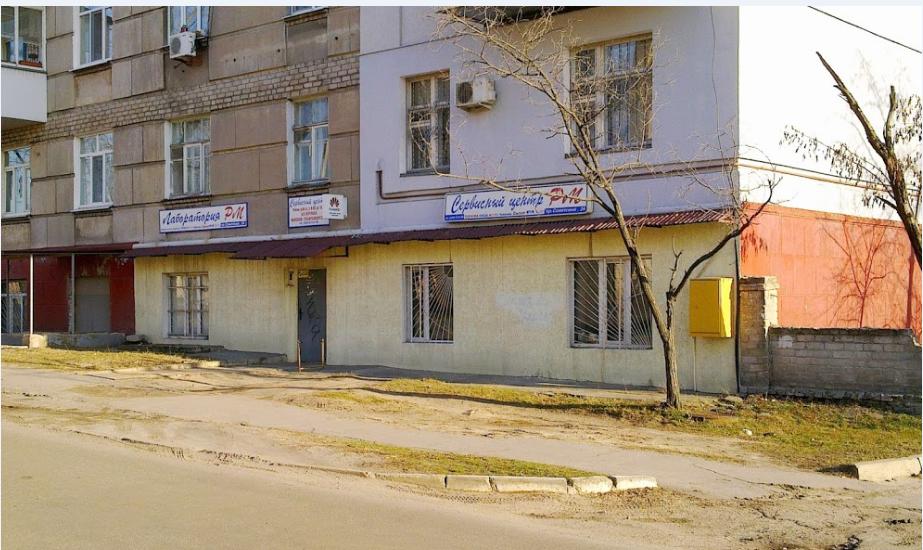 Где найти хороший сервис по ремонту техники в Северодонецке , фото-1