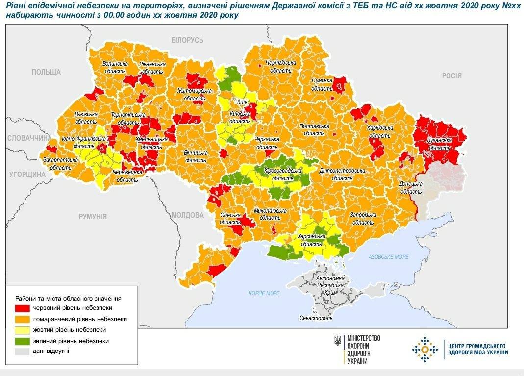 """Северодонецк остается в """"красной"""" зоне по COVID-19. Что необходимо знать?, фото-2"""