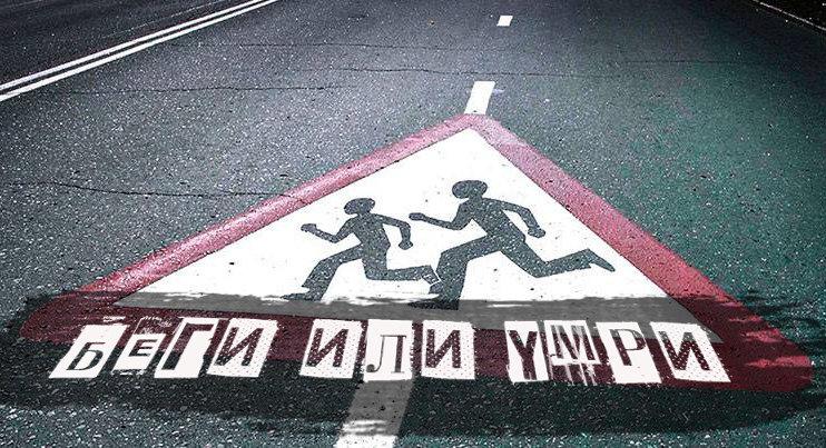ТОП-7 опасных детских игр. Как обезопасить юных северодончан?, фото-7