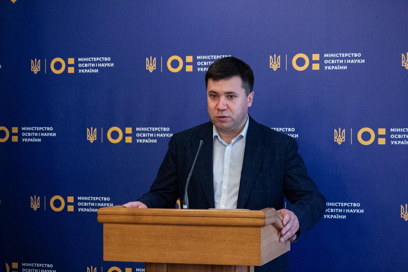 ВУЗ из Северодонецка стал лидером среди поступающих с временно оккупированных территорий , фото-1