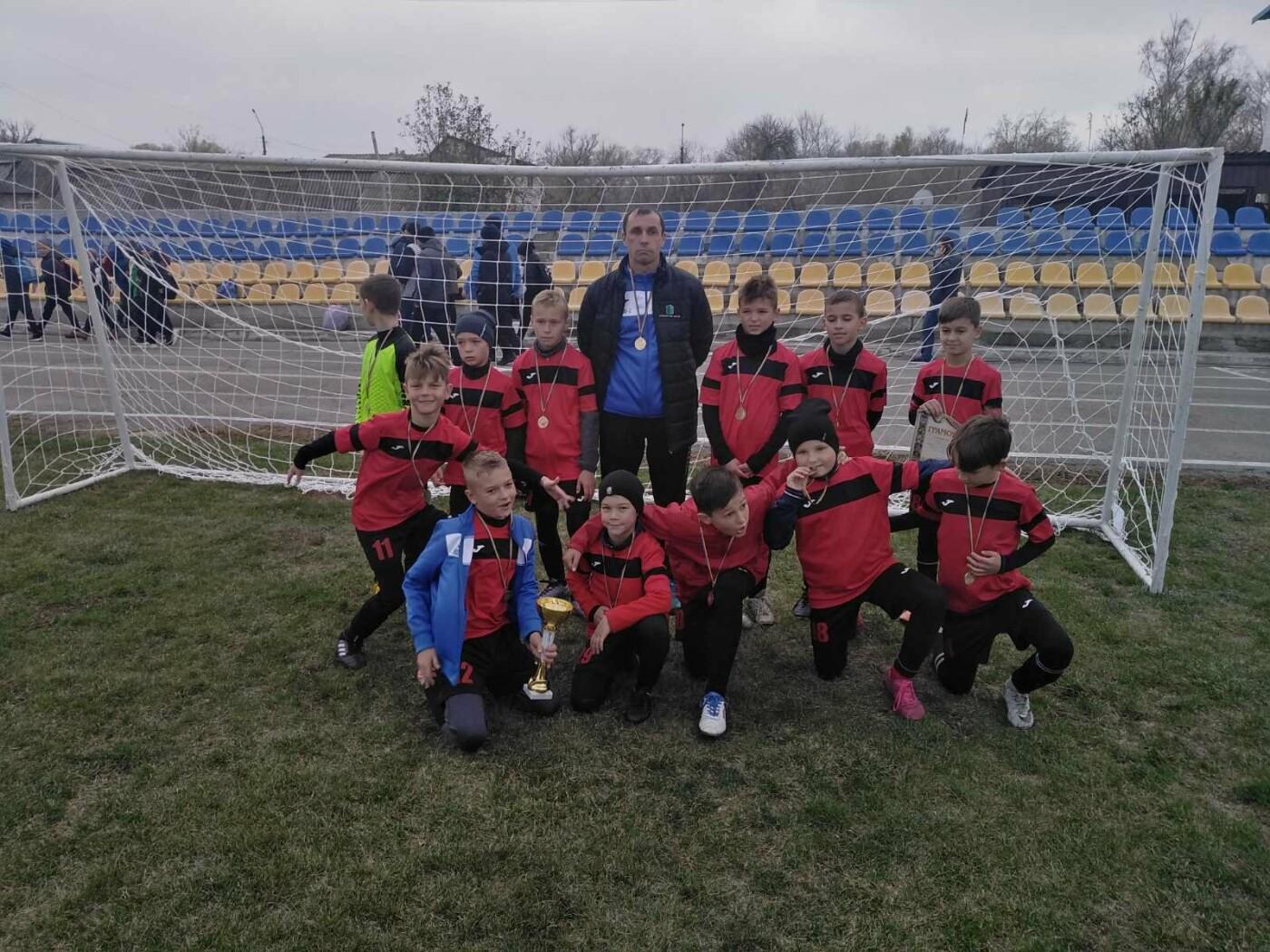 Фото: Отдел молодежи и спорта Северодонецкой ВГА