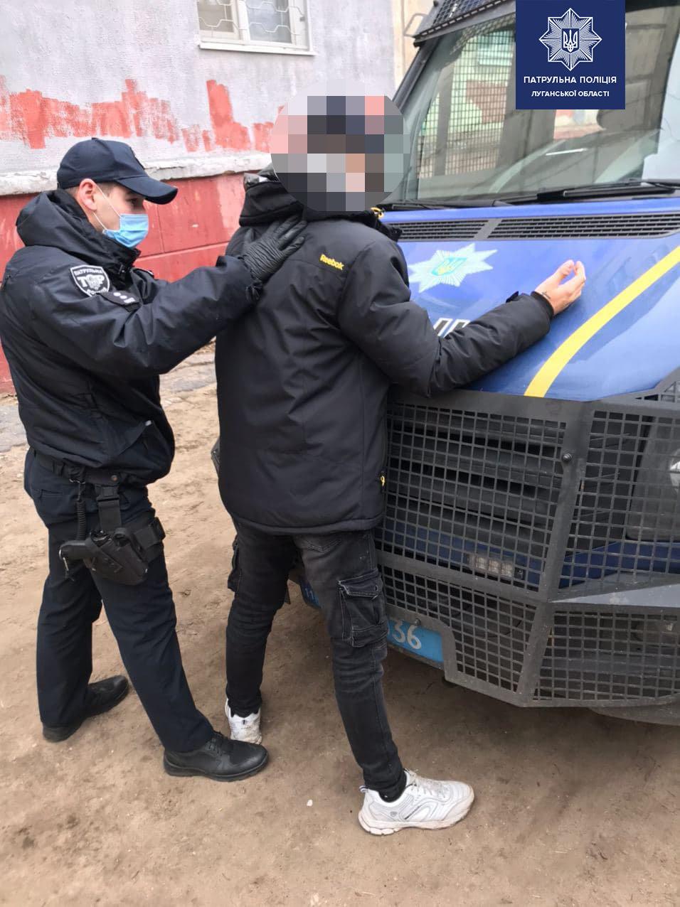 Наркомания процветает. На Луганщине за неделю выявили 6 случаев хранения запрещенных веществ, фото-1