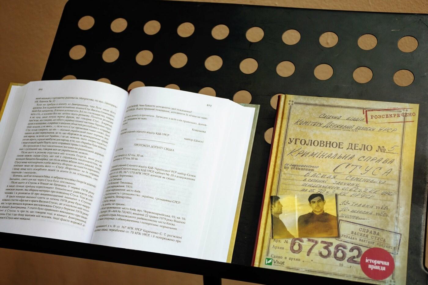В Северодонецк привезли 600 экземпляров запрещенной книги о Стусе, фото-1