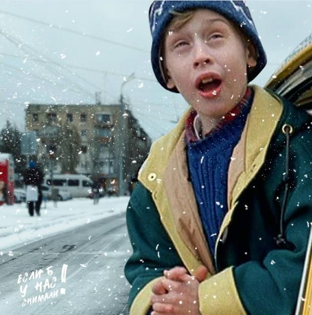"""Что было, если бы  фильм """"Один дома"""" снимали в Северодонецке (фото) , фото-7"""