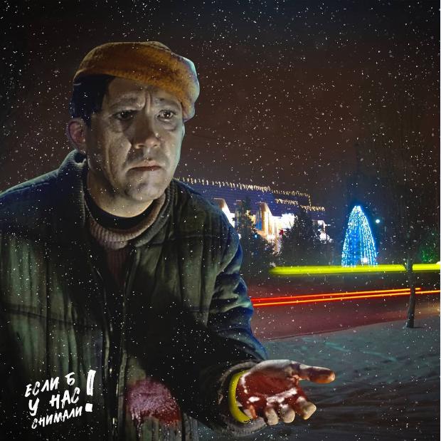 """Что было, если бы  фильм """"Один дома"""" снимали в Северодонецке (фото) , фото-9"""