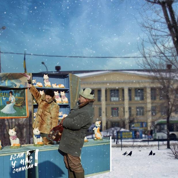 """Что было, если бы  фильм """"Один дома"""" снимали в Северодонецке (фото) , фото-10"""