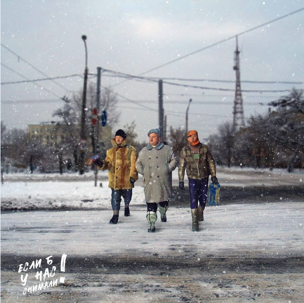 """Что было, если бы  фильм """"Один дома"""" снимали в Северодонецке (фото) , фото-14"""
