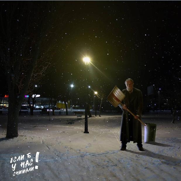 """Что было, если бы  фильм """"Один дома"""" снимали в Северодонецке (фото) , фото-1"""