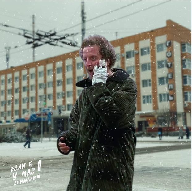 """Что было, если бы  фильм """"Один дома"""" снимали в Северодонецке (фото) , фото-2"""