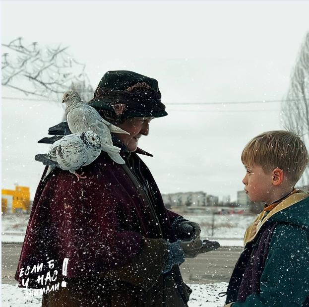"""Что было, если бы  фильм """"Один дома"""" снимали в Северодонецке (фото) , фото-5"""