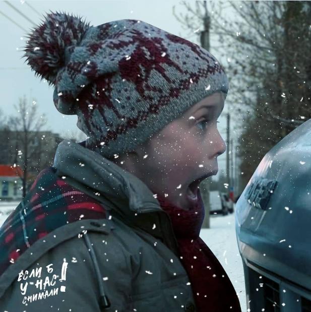 """Что было, если бы  фильм """"Один дома"""" снимали в Северодонецке (фото) , фото-6"""