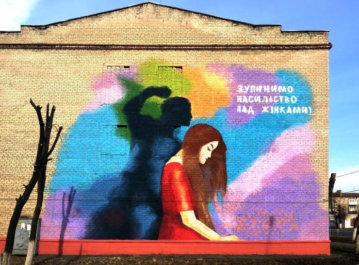 Мурал в Северодонецке против насилия над женщинами. Фото из открытых источников