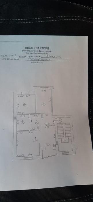 Роскошный ТОП: 10 дорогих квартир Северодонецка, которые выставлены на продажу , фото-20