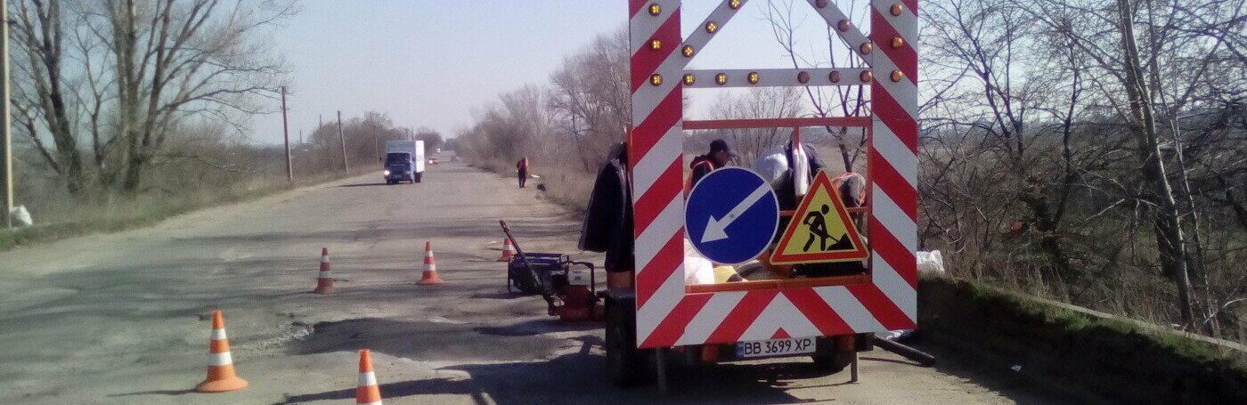 ТОП памятных событий осени в жизни Северодонецка и Луганщины, фото-9