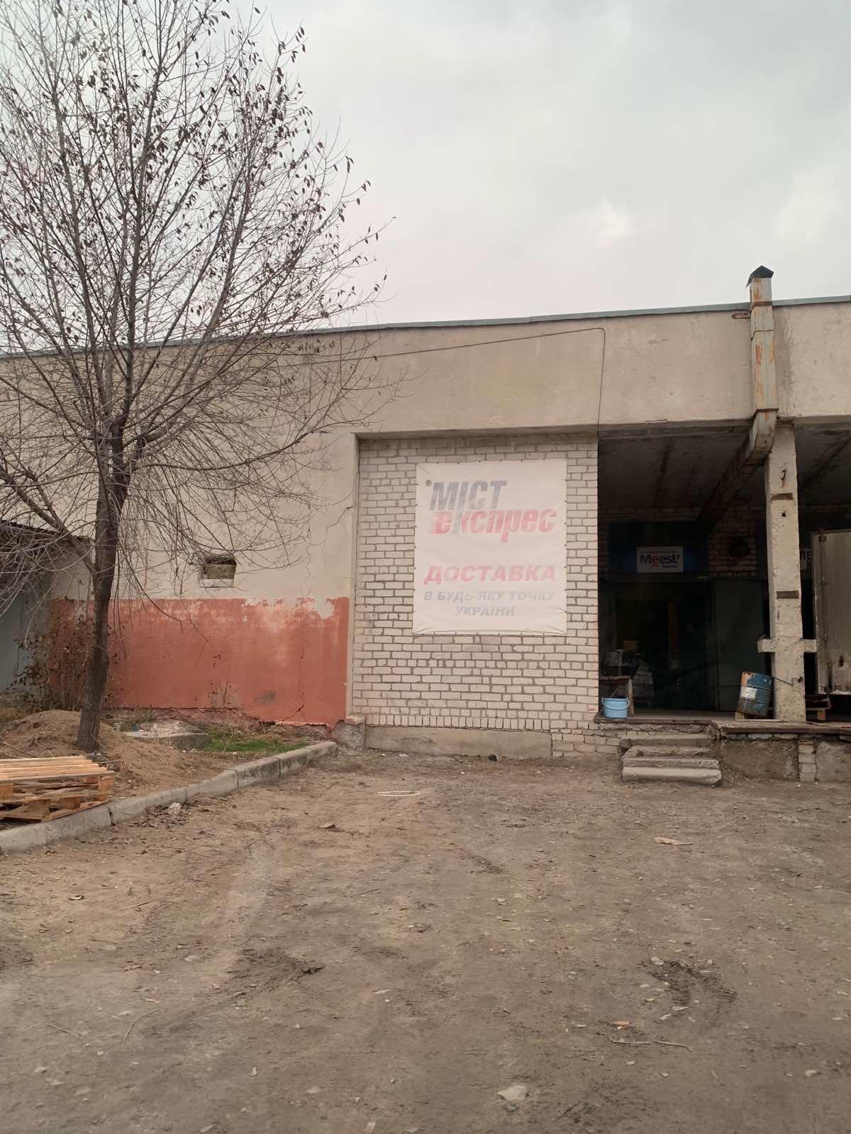 Посылка каждому. Какие службы почтовой доставки работают в Северодонецке?, фото-5