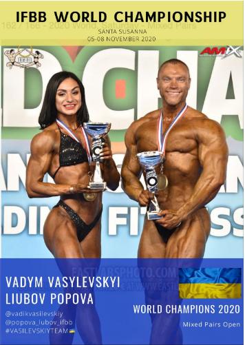 Знай наших! Десять спортивных достижений Луганщины в 2020 году, фото-7
