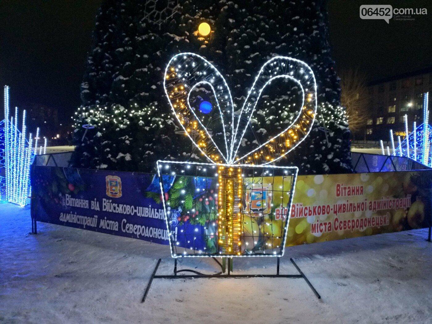 Итоги года в фотографиях. Каким запомнится 2020 жителям Северодонецка, фото-62