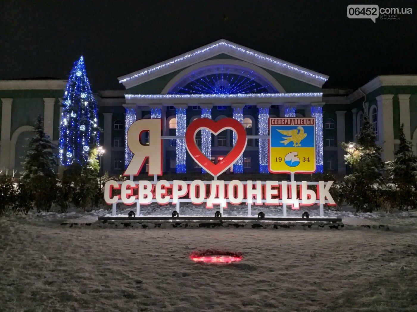 Итоги года в фотографиях. Каким запомнится 2020 жителям Северодонецка, фото-66